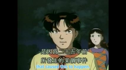 Kindaichi Shounen no Jikenbo (1997) - 045 [ensubs]