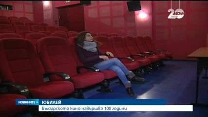 Помним ли старите ни български филми?