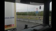 На Дунав мост