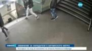 Повдигнаха обвинение на българина, ритнал жена в берлинското метро