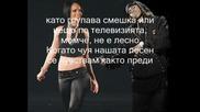 Rihanna - Ps Im still not over you + Bg Prevod
