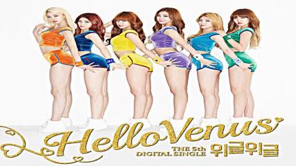 Hellovenus () - (wiggle Wiggle) (full Audio) [digital Single - Wiggle Wiggle]