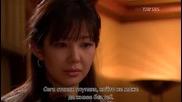Lovers - Епизод 15 1/2 - Бг Суб - Високо Качество