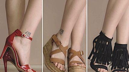 Звездите и техните обувки + ИГРА
