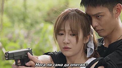 Mysterious Love (2021) / Мистериозна любов Е03