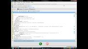 Как да замените порт 80 в skype