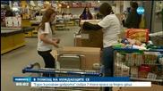 Събраха 7 тона храна за семействата в нужда