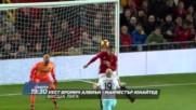 Футбол: Уест Бромич Албиън – Манчестър Юнайтед на 17 декeмври по DIEMA SPORT2