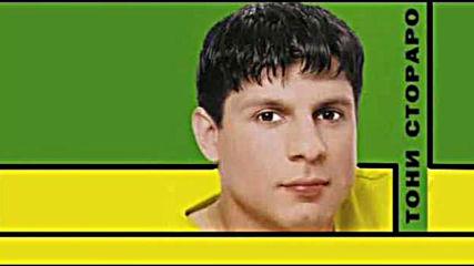 Тони Стораро - Уморих се 2000