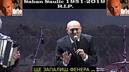 Saban Saulic - Sadrvani (bg sub)