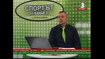 Katrin Vacheva& Kiro Skalata v Kanal 3 -2012