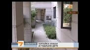 Жена спаси дете, падащо от 10 етаж