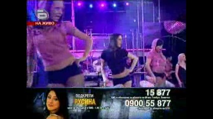 (18.05.09.) Music Idol 3 - Изпълението на Русина