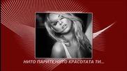 Яко Гръцко ! 2015 Нанси Алексиади - Нито Парите Ти