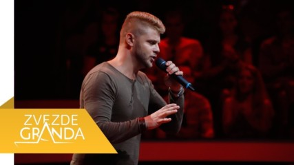 Samir Alebic - КАСТИНГ - Голямата поп-фолк звезда 18/19 - 29.09.18.