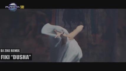 Dj Ziki Remix / Фики - Душа Оfficial Video