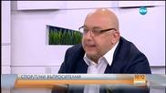 Красен Кралев: Скоро ще представим проекта за Висша лига