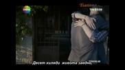 Ecevit & Ahu ~ I Wanna Love You Forever