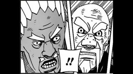 Naruto Manga 577 [bg Sub] Високо Качество