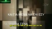 Bg Превод Giannis Ploutarxos - Thelo Esena. Желая теб