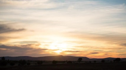 Красиво -небето в Австралия