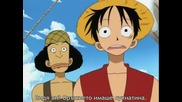 [ Bg Sub ] One Piece Епизод 45