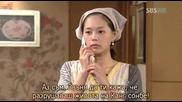 [бг субс] Golden Bride - епизод 38 - част 1/3