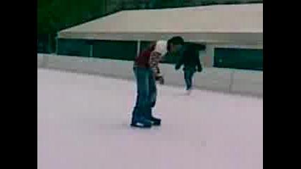 Ледена Пързалка В Перник