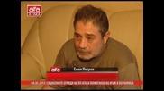 Социални отряди на Атака помогнаха на мъж в Берковица