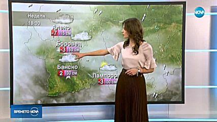 Прогноза за времето (12.01.2019 - централна емисия)