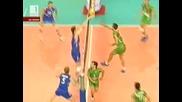 Бронз за България на Европейското ! Смазахме Русия с (3:0)