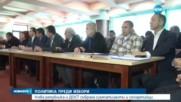 Обединение ДОСТ ще участва на изборите