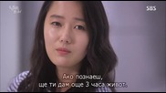 [easternspirit] The Girl Who Can See Smells (2015) E14 1/2