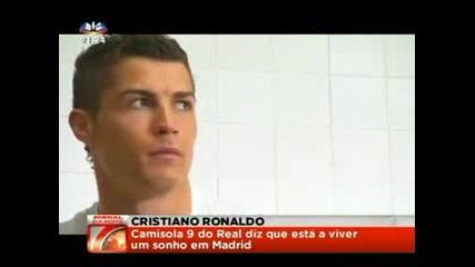Кристиано Роналдо пее на испански за любовта