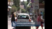 """Столичани сменят адрес, за да паркират преференциално в """"синя зона"""""""