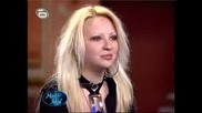 Music Idol 2 - Момичето С Великолепен Глас Елена