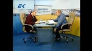 Диагноза с Георги Ифандиев 05.03.2014