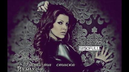 New!! Валя - Дали ти стиска ( Remix ) Dj Dizzi