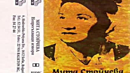Мита Стойчева - Мъри Златунке