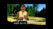 Nelly Furtado - Im Like A Bird (превод)
