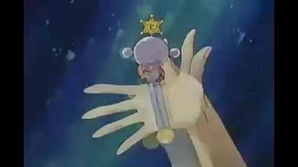 Sailor Moon - all transformation - french francais