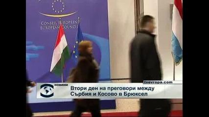 Втори ден на преговори между Сърбия и Косово в Брюксел