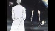 Death Busters - Soichi Tomoe Demon Germatoit