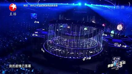 Джони Хуан пее Conquer на Нг програма на Dragon Tv