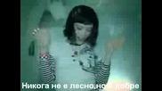 Hilary Duff - Wake Up + Бг Субтитри
