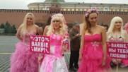 Русия: Живи Барбита протестираха срещу забраната на куклата