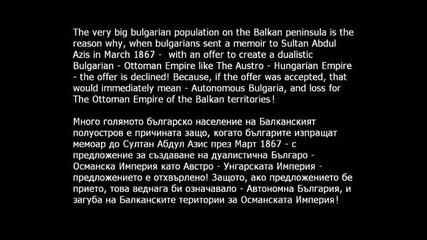 България е Вечна !!!