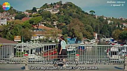 Любовта разплаква - еп.4 Бг.субтитри