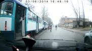 Якo наквасен тип слиза от трамвай