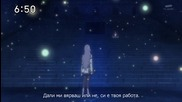 [mushisubs] Saint Seiya Omega- 03 bg sub